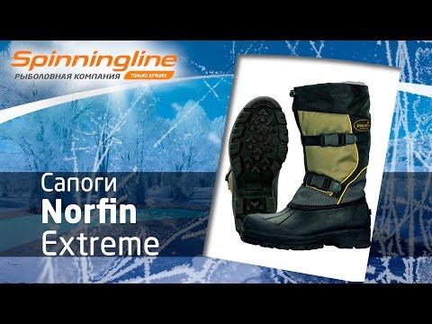 Сапоги для зимней рыбалки Norfin Extremeиз YouTube · С высокой четкостью · Длительность: 3 мин32 с  · Просмотров: 818 · отправлено: 07.02.2017 · кем отправлено: Рыболовные обзоры - Spinningline