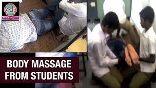 Teacher gets Body Massage from Students in Chhattisgarh | Viral Videos | The Lallantop