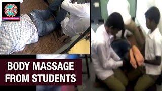 Teacher gets Body Massage from Students in Chhattisgarh | Viral Videos | The Lallantop