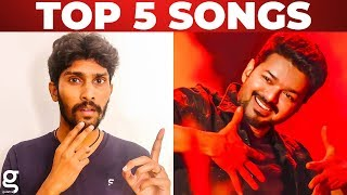 SHOCKING: Bigil Verithanam Removed From The Top 5 List?