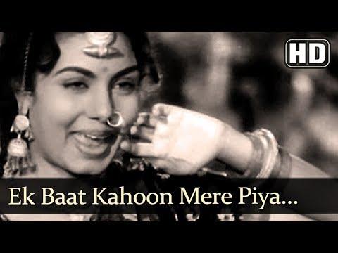 Ek Baat Kahoon Mere Piya (HD) - Amar Song - Dilip Kumar - Madhubala - Nimmi