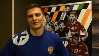 Гандбол Россия Германия 14 января чемпионат мира 2019 Комментарий Сергей Горпишин