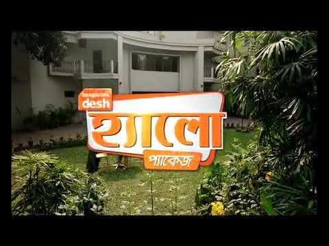 Banglalink Desh Hello Pack TVC Chess