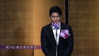 第24回橋田賞の授賞式が行われ、鈴木亮平が登壇しました。 TBSテレビ60...