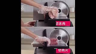 식빵자르는기계 고기 야채 과일 스팸 당근 슬라이서 커터…