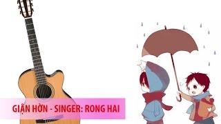 Giận hờn (guitar + có lời) -  Phan Hải