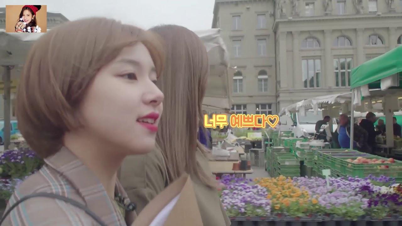 트와이스 TWICE TV5 채영모음(3편) - YouTube