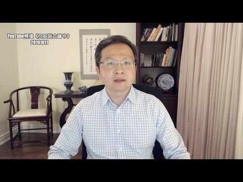 文昭:中美贸易战与亚洲崛起的两帝国,背后都有这样的梦