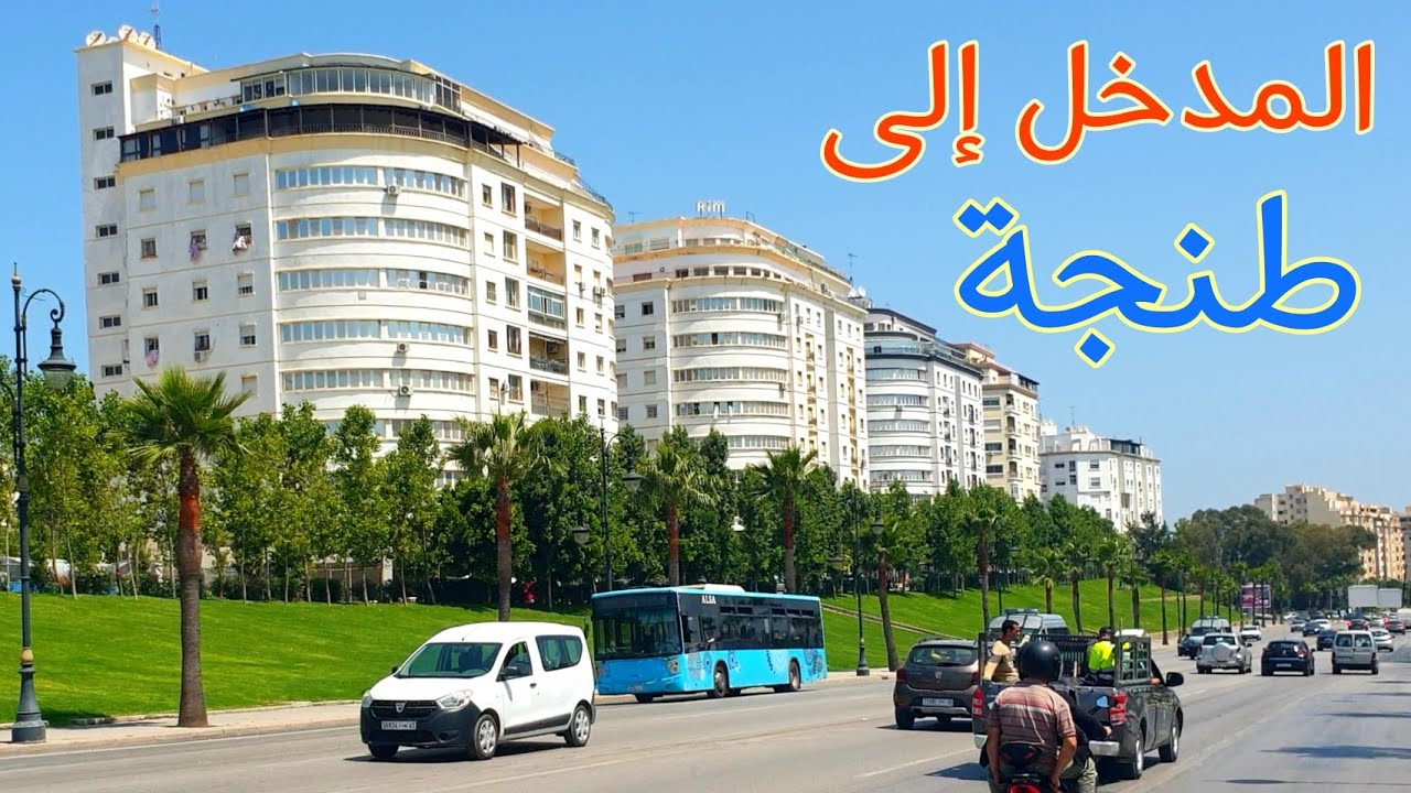 Tangier - Morocco private tours