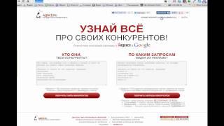 Реклама партнерок в Яндекс Директ. Видео отчет 2(Улучшение показателей Яндекс Директ кампании. Видео отчет в двух уроках. Урок2 Блог http://you-blogger.com/blog-2 Первый..., 2012-12-28T00:16:54.000Z)