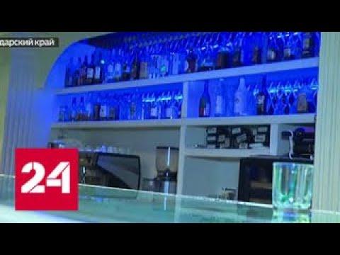 Перестрелка в ресторане Армавира унесла жизни трех человек - Россия 24