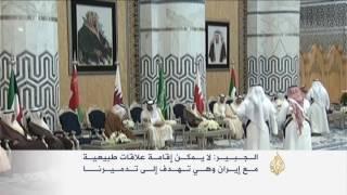 قادة الخليج يتفقون على تشكيل هيئة للشؤون الاقتصادية