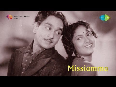 Missamma | Raavoyii Chandamama song