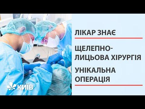 #ТелеканалКиїв став свідком унікальної події в українській медицині