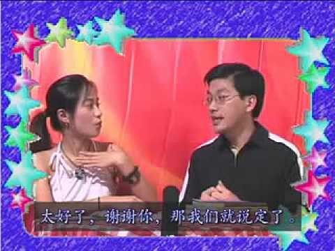 閩南語臺灣腔《學講閩南話》 1 - YouTube