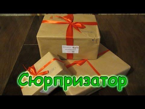 СашаТаня смотреть онлайн с 1 по 6 сезон, 2017