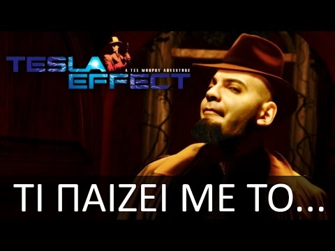 Τι παίζει με το Tesla Effect: A Tex Murphy Adventure; (1080p, 60fps)