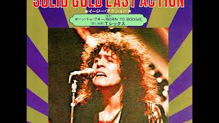 T.レックスT.Rex/⑧イージー・アクションSolid Gold Easy Action Glam r...