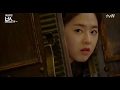 Introverted Boss Eng Sub Episode 4 Part 1
