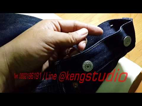 LEVIS501 BigE1933 Made In USA