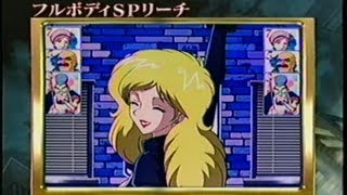 CRシンデレラボーイ http://www.p-world.co.jp/machine/database/3711 J...