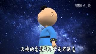 【唐朝小栗子】20150208 - 再見了大家