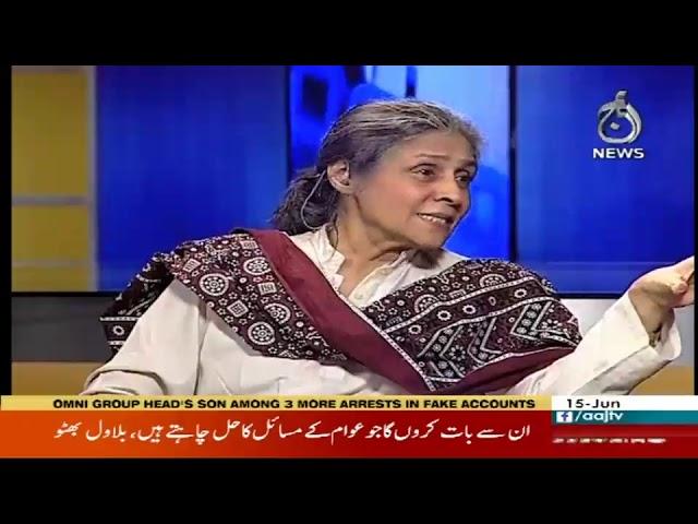 Paisa Bolta Hai | 15 June 2019 | Aaj News