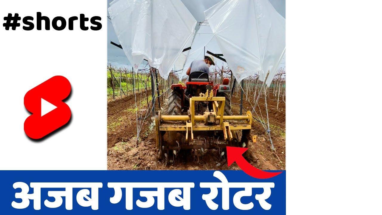 गजब मशीन🔥 #SHORTS #INDIANFARMER #FARMING
