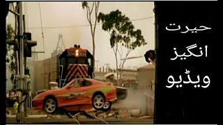 New Arabic Song Zamil Zamil On Fast & Furious Amazing Race Scene By Music And St