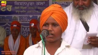 KISHANPUR KALAN ( Moga) - ਕਿਸ਼ਨਪੁਰਾ ਕਲਾਂ (ਮੋਗਾ) | NAGAR KIRTAN - 2016 | Full HD | Part 3rd