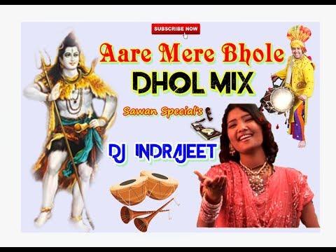 Aare Mere Bhole kO लग गई प्यास -Remix Dj InDrajeet JBP (7828780767)