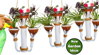 How to Make Beautiful Hanging Pot/hanging pots diy/hanging pot making