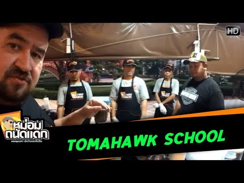 Tomahawk School