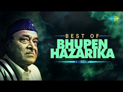 Best of Bhupen Hazarika | Bistirna Dupare | Ami Ek Jajabar | Manush Manusher Jannya