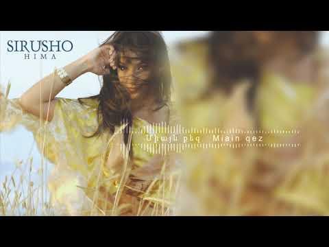 Sirusho - Miain Qez | Սիրուշո - Միայն քեզ