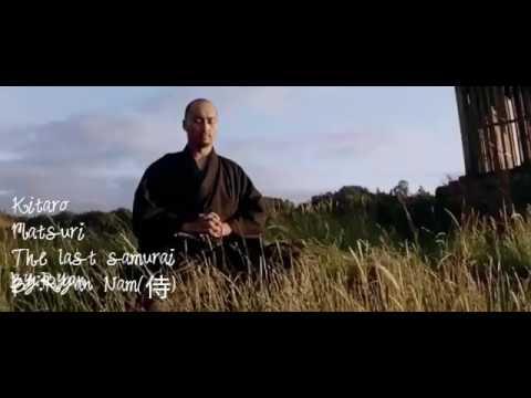 Matsuri-kitaro