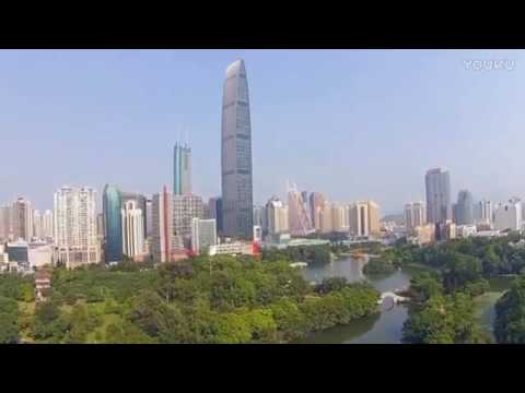 Aerial photography in Shenzhen China