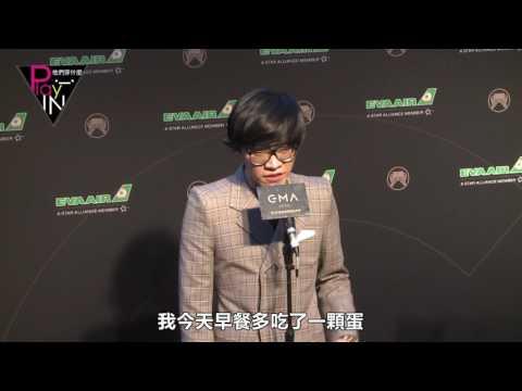 盧廣仲出席金曲沒穿短褲原因超爆笑  早上多吃一個蛋...不用報告!🤣