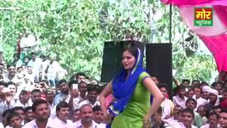 Sapna hot dance