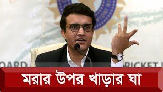 ইন্ডিয়ান ক্রিকেট বোর্ডকে সাড়ে ৫ হাজার কোটি টাকা জরিমানা | Indian Cricket Board