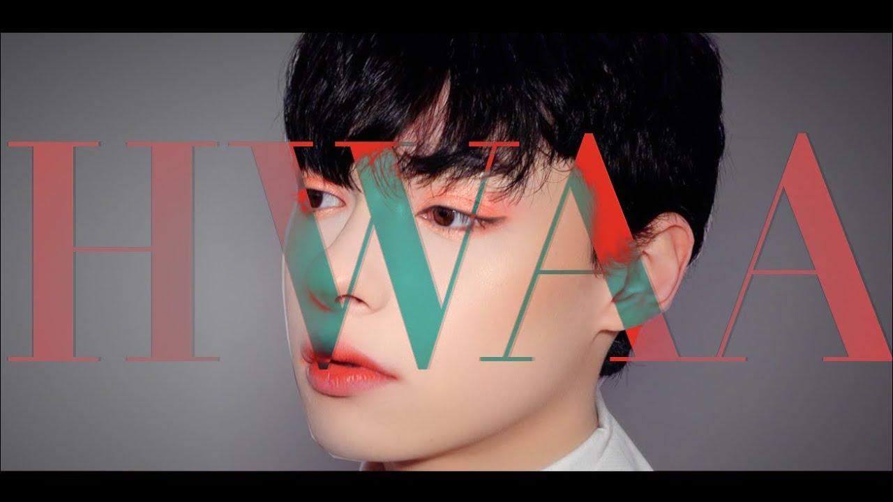 (G)I-DLE) - (여자)아이들) '화(火花)(HWAA)' COVER (커버)