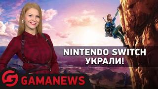 GamaNews — Nintendo Switch; Conan Exiles; Windows XP