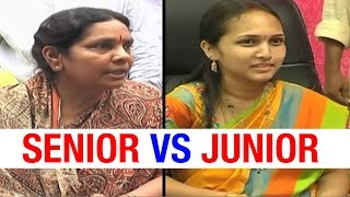 MLA Lalita Kumari and Zp Chairperson Swati Rani Fight in S.kota Constituency || East Godavari