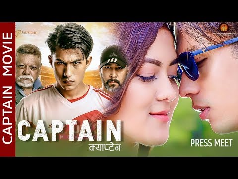 Download CAPTAIN | New Nepali Movie 2019 ft ANMOL KC PRESS MEET Upasana | Prashant | Saroj
