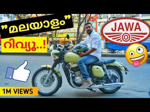 JAWA And Jawa Forty Two In Malayalam Review | Jawa 42 | Jawa Malayalam Review Jawa Fourty Two Review