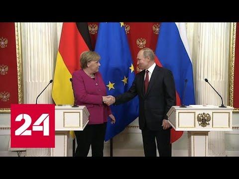 Путин предупредил о возможной мировой катастрофе - Россия 24
