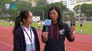 Publication Date: 2018-03-06 | Video Title: 九龍塘學校(中學部)五十五周年陸運會