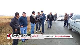 Խոշոր ավտովթար Արարատի մարզում  բախվել են Mercedes, Volga 3110 և MAN մակնիշի ավտոմեքենաները