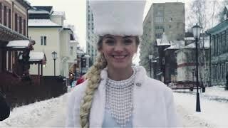 Ксения Медведева, Архангельск