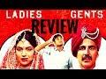 Toilet Ek Prem Katha Public Review   Akshay Kumar   Bhumi Pednekar   Movie Review